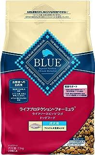 ブルーバッファロー ドッグフード ブルー ライフプロテクション・フォーミュラ 成犬用 フィッシュ&玄米 2.5kg