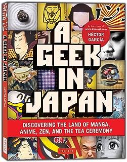 online shopping anime stuff