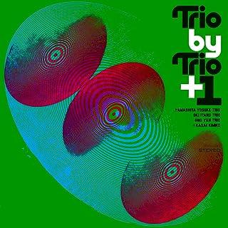 トリオ・バイ・トリオ・プラス・ワン / Trio By Trio + 1