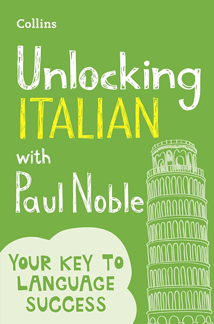 円周カレンダー彼はUnlocking Italian with Paul Noble: Your key to language success with the bestselling language coach (Italian Edition)
