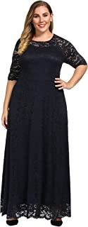 Women's Plus Size Stretch Lined Scalloped Lace Maxi Dress - Evening Wedding Party Cocktail Dress