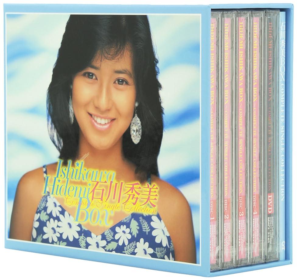 Hidemi Ishikawa - Hidemi Ishikawa Box Complete Single Collection (4CDS+DVD) [Japan LTD CD] MHCL-2141