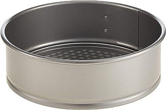 Prestige Springform Cake Tin 23 cm [PR57129] (Grey)