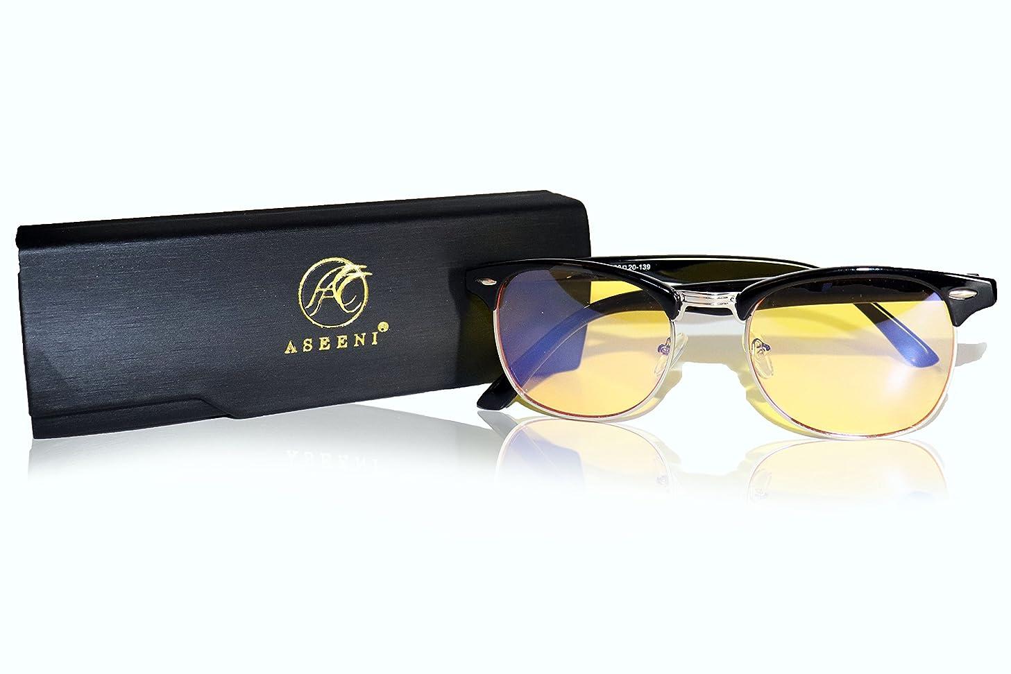 Aseeni Blue Light Blocking Glasses Computer Glasses [Better Sleep] Blue Light Filter Blocking UV Blue Blocking Glasses Orange Lens Reduce Eye Fatigue