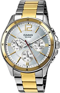 Casio Men's Silver Dial Stainless Steel Band Watch - MTP-1374SG-7AVDF