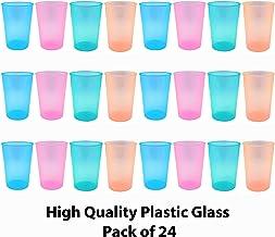 Little Monkey Plastic Cup - 24 Pieces, Multicolour, 300 ml