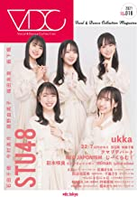 VDC Magazine 018 (Vocal & Dance Collection)