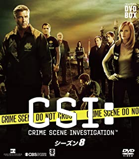 CSI:科学捜査班 コンパクト DVDーBOX シーズン8