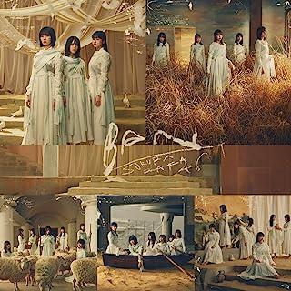 [Album] 櫻坂46 (Sakurazaka46) – BAN (Special Edition) [FLAC + MP3 320 / WEB]