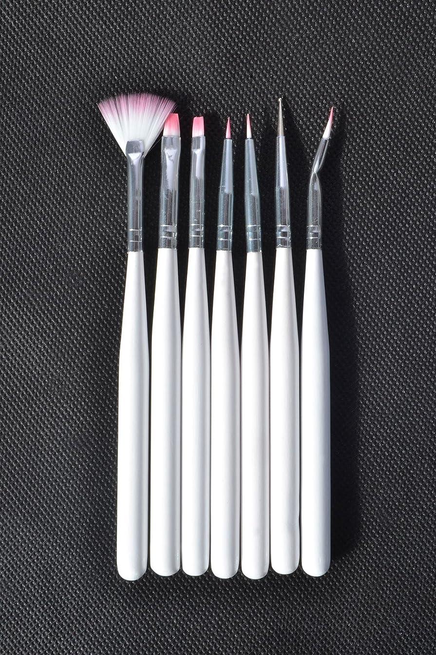 ボタン垂直保守的ネイル ブラシ 筆 7本セット 白い ホワイト (筆7本セット)