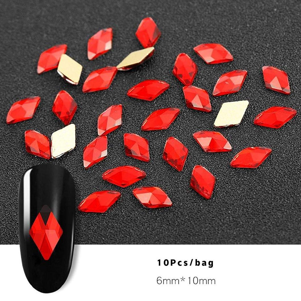 イディオム湿原滑るOU-Kunmlef 新しい品質 マニキュア ガラスドリル レーション ネイルチャーム クリスタル ネイルジュエリー、ネイルパーツ、メタルパーツ ネイル用品?(None 1141)