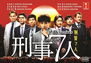 7 Detectives - Keiji 7-nin (Japanese TV Drama with English Sub)