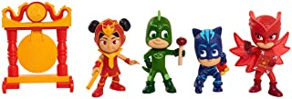 PJ Masks 95451 Mystery Mountain Collectible Figures
