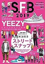 表紙: スニーカーファンブック 2019 (双葉社スーパームック) | 双葉社