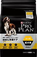 プロプラン 全犬種 成犬用 健康的な体重ケア チキン 2.5kg [ドッグフード]