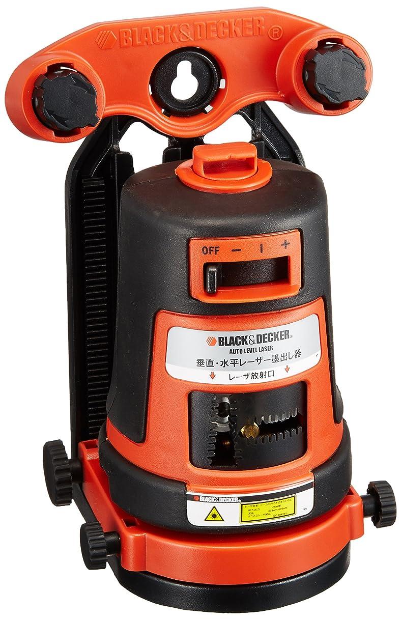 保護占める湿度ブラックアンドデッカー 垂直?水平レーザー オレンジ BDL310S