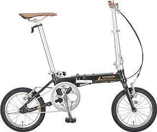 キャプテンスタッグ(CAPTAIN STAG) リライト 14インチ 折りたたみ自転車 アルミフレーム 超軽量 [重量約8.2kg / 前後V型ブレーキ] 標準装備 AL-FDB141 YG-1410/YG-1411/YG-1412/YG-1213