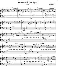jj lin piano sheet music
