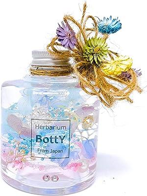 2層のパステルカラーがとってもキュート‼ 人気のBottY‼ ハーバリウム スタック瓶200ml1本(パステルフラワー・紫陽花)