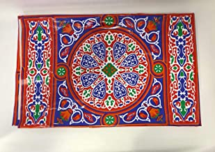Ramadan Carpet Plastic erasable and cleaning