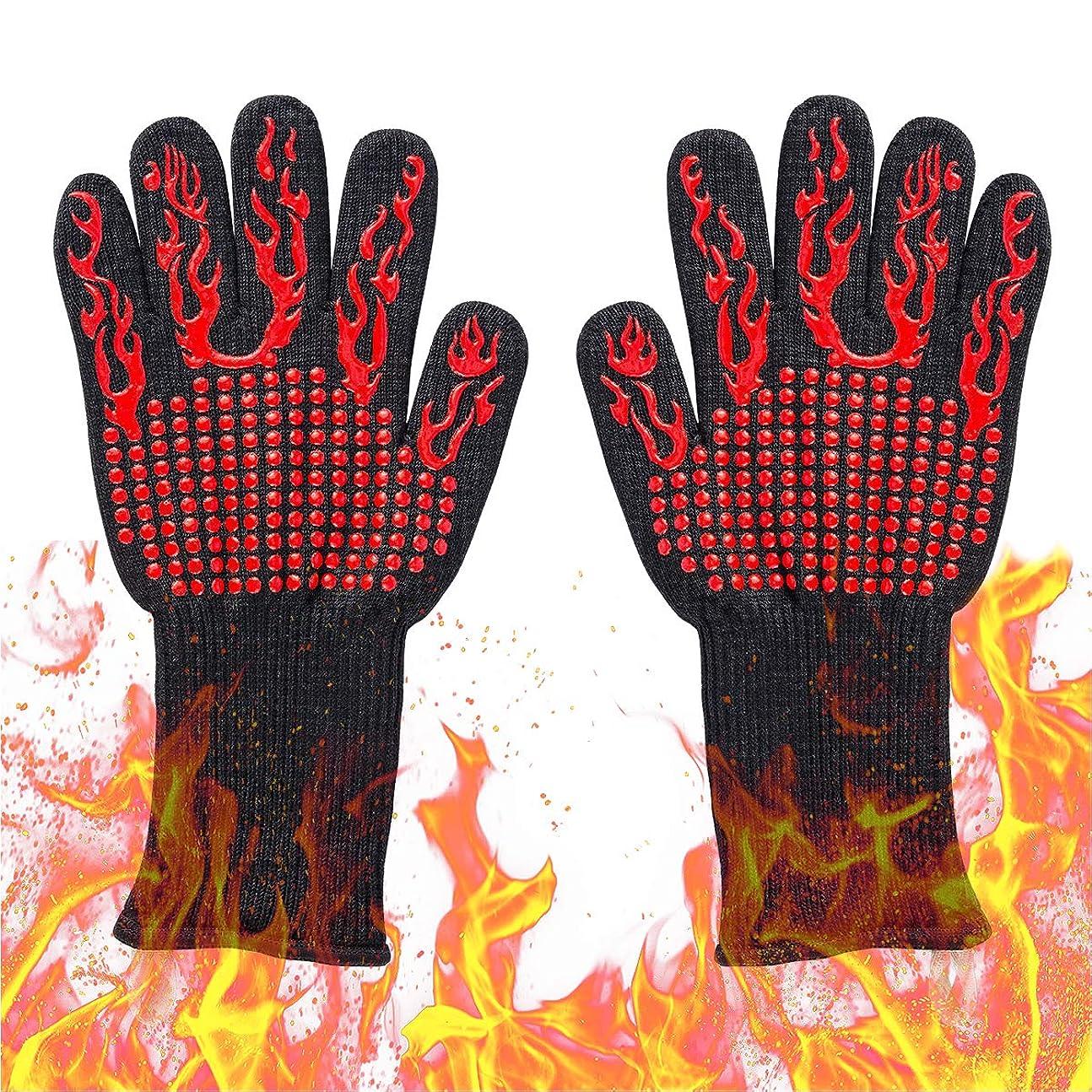 キャベツびん穏やかなPAMASE 耐熱グローブ キャンプ バーベキューグローブ 手袋 クッキンググローブ 耐熱温度800℃ 滑り止め 両手兼用 鍋掴み 料理用手袋 調理道具 BBQ/電子レンジ/オーブンに最適 2枚セット