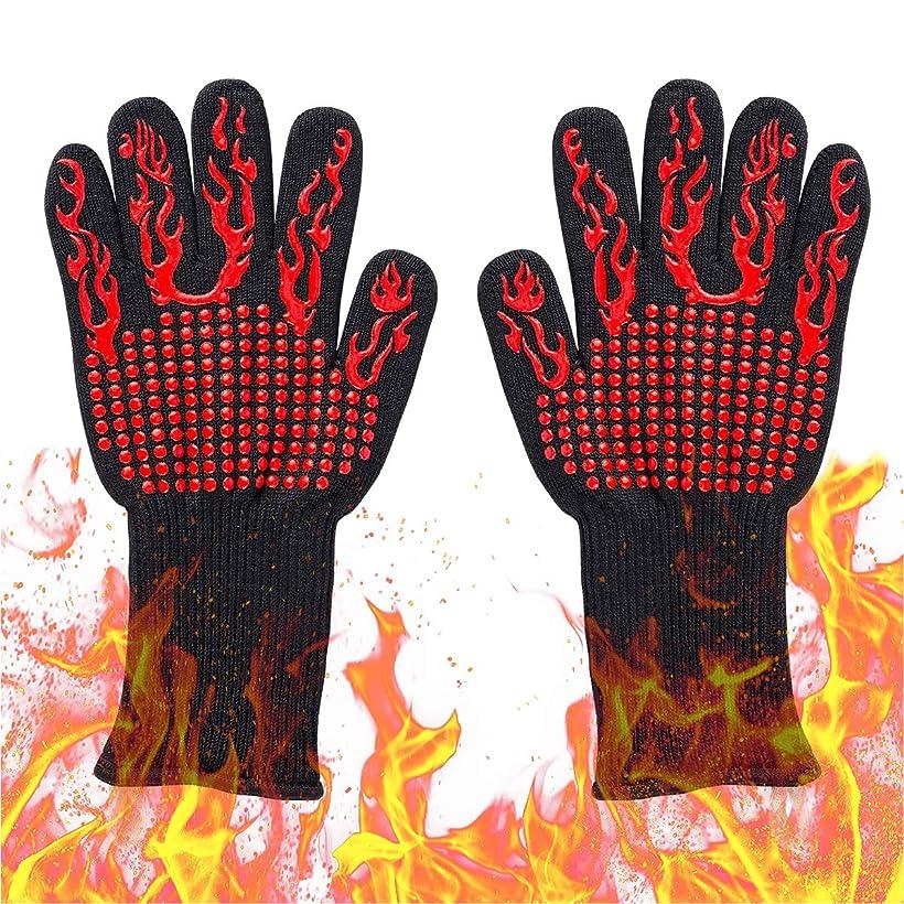 代わりの遡る人里離れたPAMASE 耐熱グローブ キャンプ バーベキューグローブ 手袋 クッキンググローブ 耐熱温度800℃ 滑り止め 両手兼用 鍋掴み 料理用手袋 調理道具 BBQ/電子レンジ/オーブンに最適 2枚セット