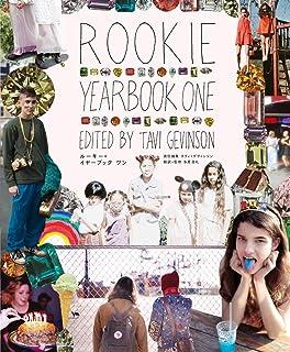ROOKIE YEARBOOK ONE [日本語版]