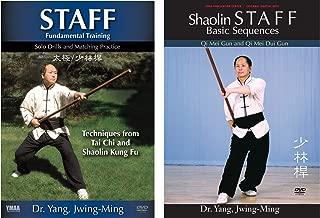 Bundle: STAFF 2-DVD bundle - Staff Fundamentals DVD and Shaolin Staff Sequence (YMAA) Dr. Yang, Jwing-Ming