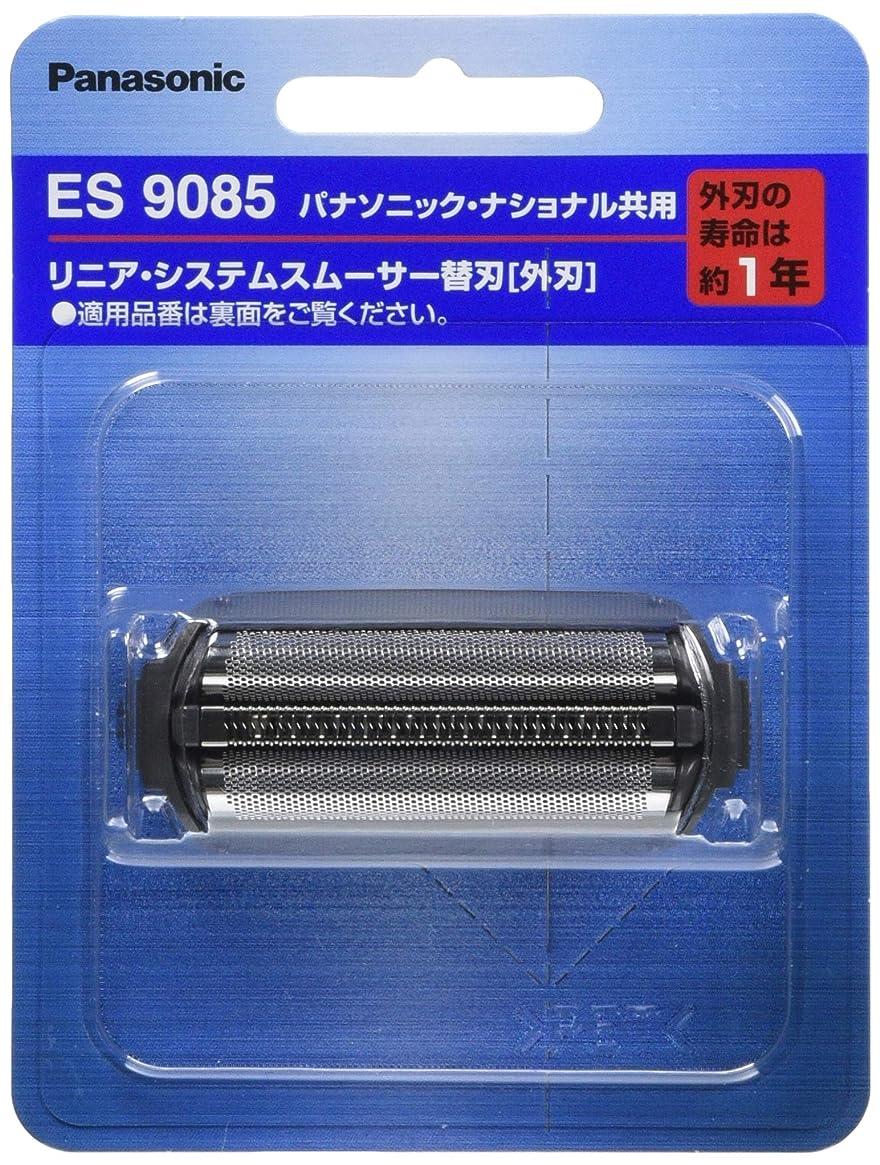 気づかないクリアファシズムパナソニック 替刃 メンズシェーバー用 外刃 ES9085