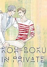 表紙: KOH-BOKU IN PRIVATE | 未散ソノオ