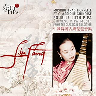 The Soul of Pipa (1) - Chinese Traditional Music