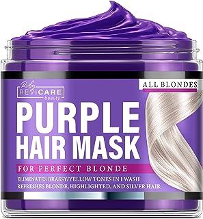 Máscara de pelo morada, hecha en Estados Unidos, tóner para cabello con retinol, aceite de aguacate y proteínas de seda para cabello rubio, ceniza y platino, aclarar enormemente el cabello latoso y acondicionar el cabello seco dañado, sin tonos amarillos