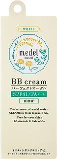 メデル ナチュラル BBクリーム ワイルドローズアロマ(パーフェクトオークル) 30g