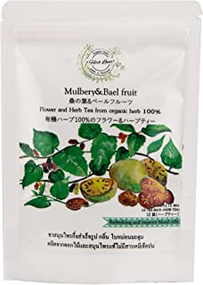 100% Organic Dried Mulberry & Beal Fruit 12 Tea bags: Herbals Tea from Thailand :Refreshing and improve blood cells.