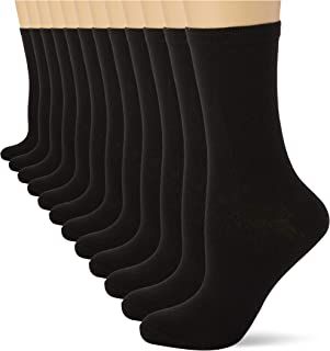 FM London Kids 12-Pack Unisex School Socks