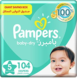 Pampers Baby-Dry, Size 5, Junior, 11-16 kg, Giant Box, 104 Diapers
