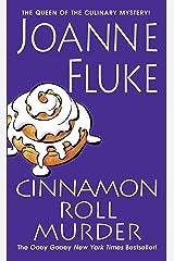 Cinnamon Roll Murder (Hannah Swensen series Book 15) Kindle Edition