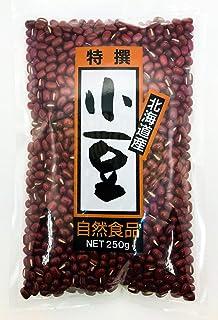 小豆 新物【特選】北海道産小豆 あずき(1㎏から5㎏) 大豆屋(※裏面レシピ付き)(2kg)