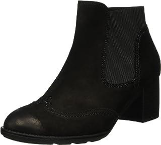 Gabor Shoes 55.680 Dameslaarzen met korte schacht