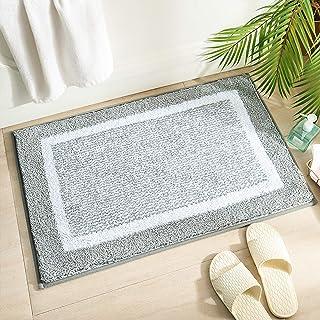 Luxury Bathroom Rugs Bath Mat, Soft Plush Anti-Slip Bath Rug, Extra Absorbent Bath Mat Non Slip Microfiber Shower Rug, Mac...