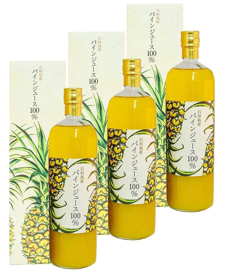 大事にする成功したチーフ石垣島産 パインジュース100% 900ml 3本 パイナップルジュース