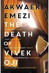 The Death of Vivek Oji Kindle Edition