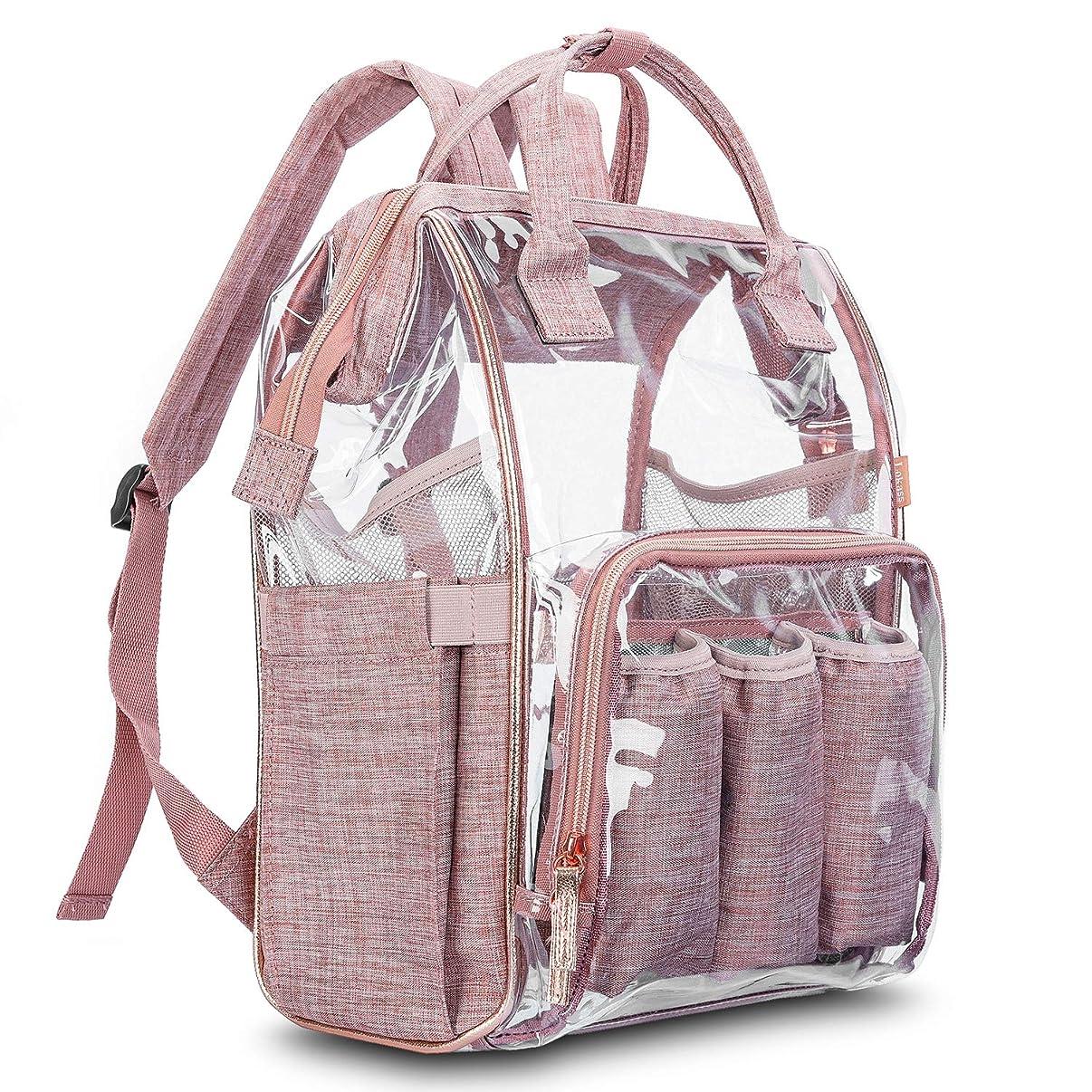 LOKASS Clear Backpack Transparent Multi-Pockets Backpacks/Outdoor Backpack Fit 15.6 Inch Laptop Safety Travel Rucksack with Rose Gold Trim-Adjustable Straps & Mesh Side(Rose Gold)