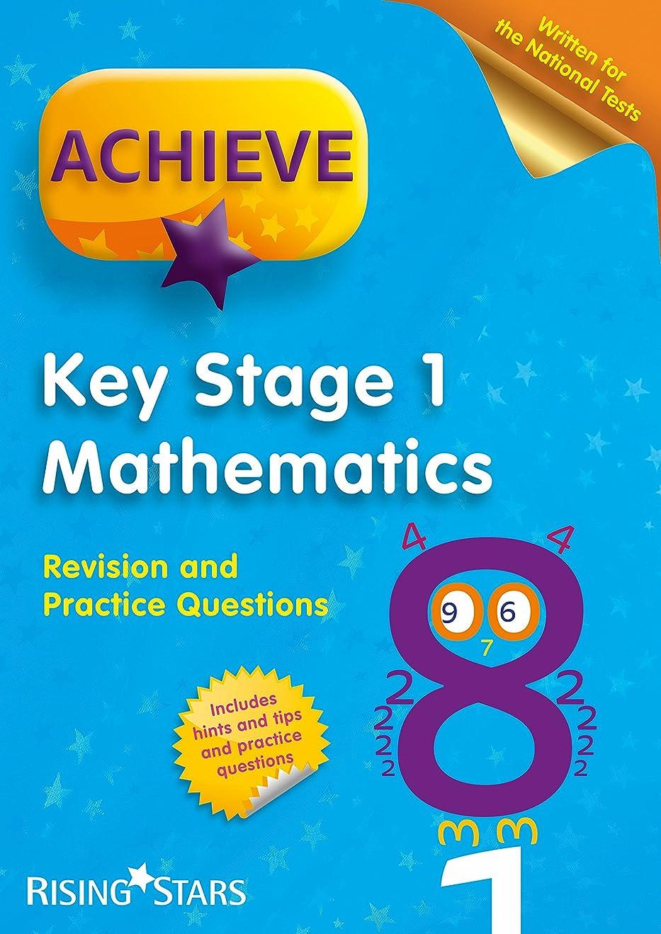 願望首相チェスAchieve KS1 Maths Revision & Practice Questions (Achieve KS1 SATs Revision) (English Edition)