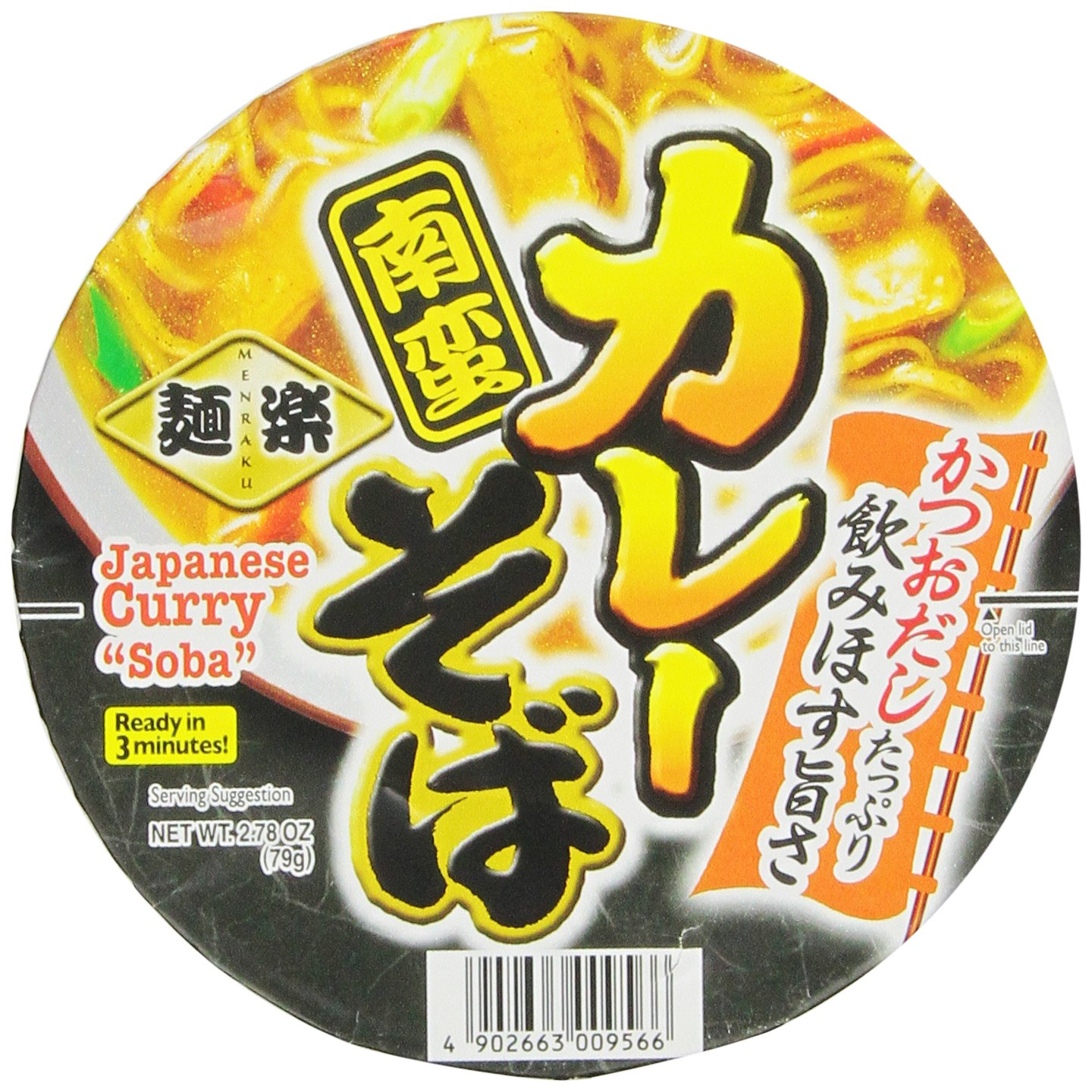 Menraku Curry Noodles Soup 2.78 Safety Sales for sale and trust Ounce Soba