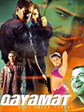 QAYAMAT (English Subtitled)