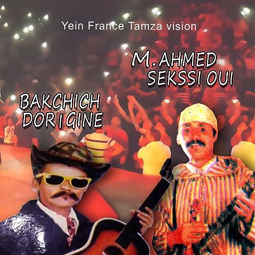 MP3 DORIGINE TÉLÉCHARGER BA9CHICH
