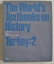 トルコ〈2〉 (1981年) (世界の教科書―歴史〈002〉)