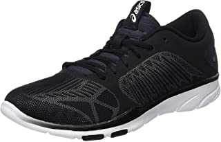ASICS Gel Fit Tempo 3 Women's Fitness Shoes - SS17