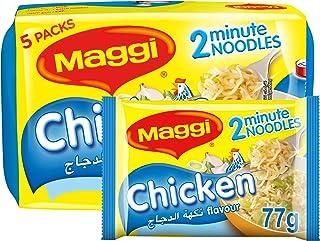 Maggi 2 Minutes Noodles - Chicken, 5 x 77g